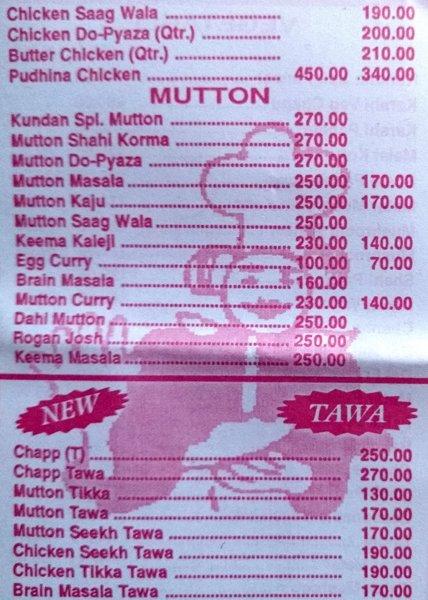 Kundan Restaurant menu 2