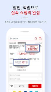 하프클럽 - 브랜드 패션 전문몰 NO.1 - náhled