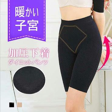 日版暖宮加壓修腿褲-黑色 (原價$300)