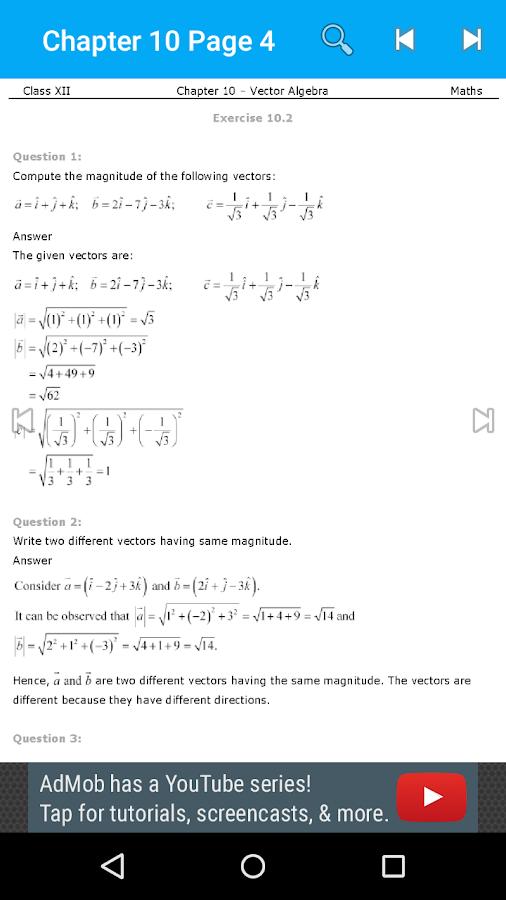 Arihant Algebra Solutions Free Download