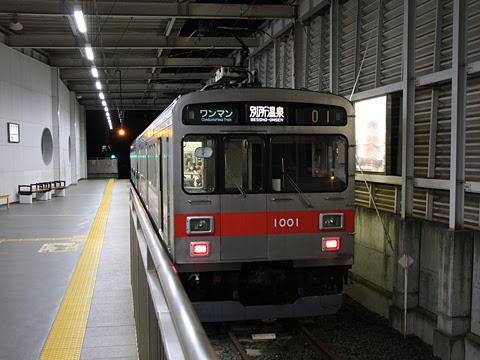 上田電鉄 1000系電車