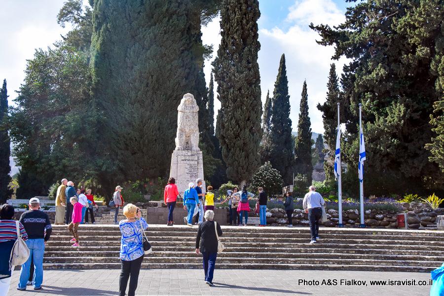 Мемориал Иосифа Трумпельдора в Тель Хай. Экскурсия в Верхней Галилее.