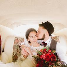 Wedding photographer Ulyana Bogulskaya (Bogulskaya). Photo of 06.05.2017