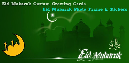 Happy eid mubarak greeting cards and photo frames apps on google play m4hsunfo