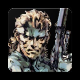 Solid Snake Soundboard: Metal Gear Solid