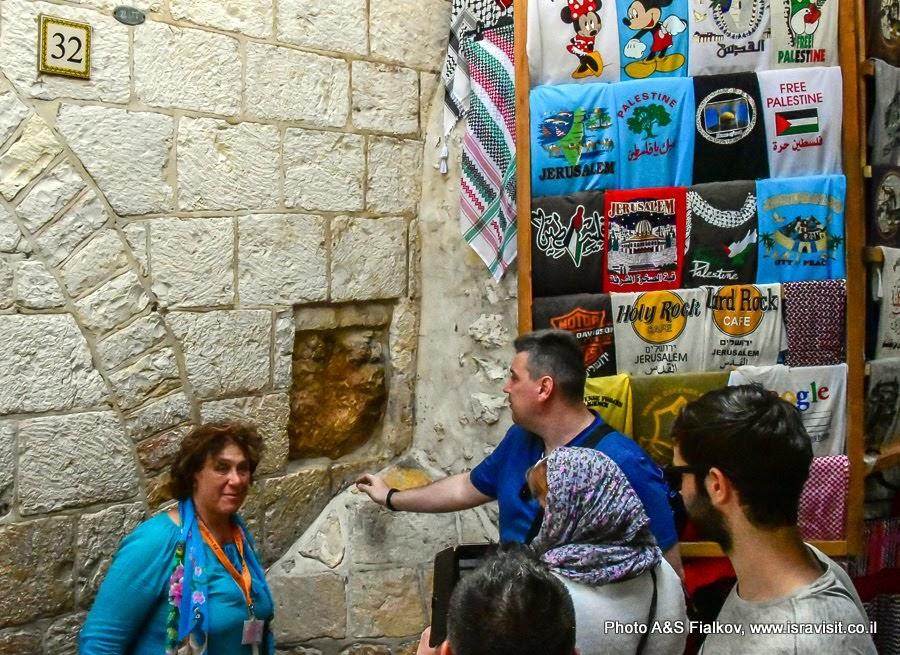 Пятая Станция Крестного пути. Улица Виа Долороза.  Иерусалим. Старый город. Экскурсия с Светланой Фиалковой - гидом в Иерусалиме.
