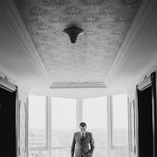 Wedding photographer Anh Phan (41d3e9e476d7742). Photo of 05.12.2016
