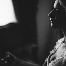 Wedding photographer Lyubov Dempke (DempkeLyubov). Photo of 14.02.2015