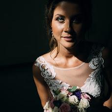 Wedding photographer Ekaterina Ageeva (kotamak). Photo of 21.09.2016