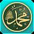 صلى على محمد - صلو علية file APK Free for PC, smart TV Download