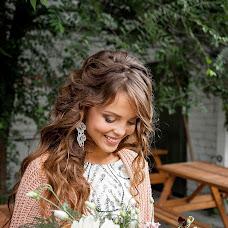 Wedding photographer Elena Shmakova (ElenaShmakova). Photo of 23.04.2017