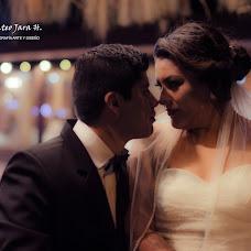 Nhiếp ảnh gia ảnh cưới Mateo Jara (mateojara). Ảnh của 07.10.2018