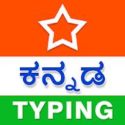 Kannada Typing (Type in Kannada) App
