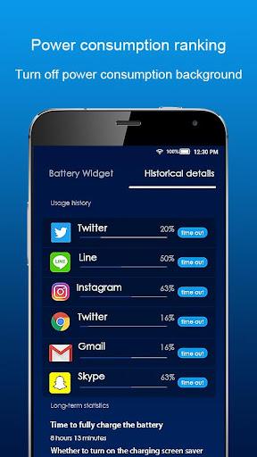 Battery Saver 1.4 app download 3