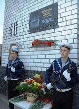 Photo: Орликова В.Я. Мемориальная доска (Мурманск)
