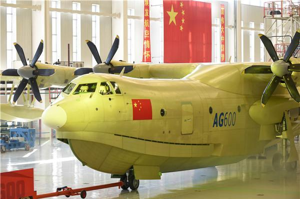 China-completes-massive-AG600-amphibious-aircraft.jpg