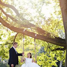 Wedding photographer Marta Kucharska (kucharska). Photo of 21.09.2015