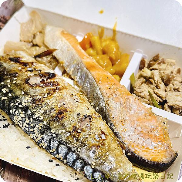 福門鯖魚飯