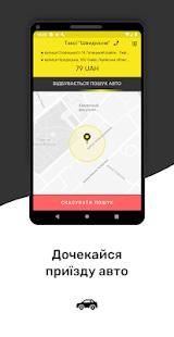 Таксі Рушай! - порівнюй та замовляй таксі у Львові - náhled