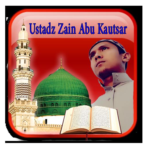 Murottal Ust Zain Abu Kautsar 2018 (app)