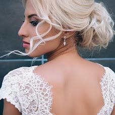 Wedding photographer Ulyana Anashkina (Anashkina). Photo of 09.10.2016