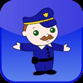 شرطة الأطفال الحديث