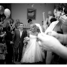 Wedding photographer Vladimir Vasilev (VVasiliev). Photo of 31.01.2016