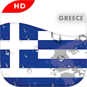 Greece Flag 3D live wallpaper