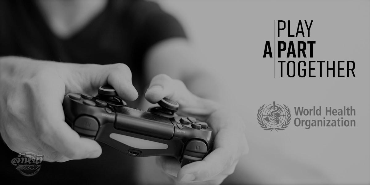 Videogiochi e coronavirus: l'OMS invita a giocare con #PlayApartTogether
