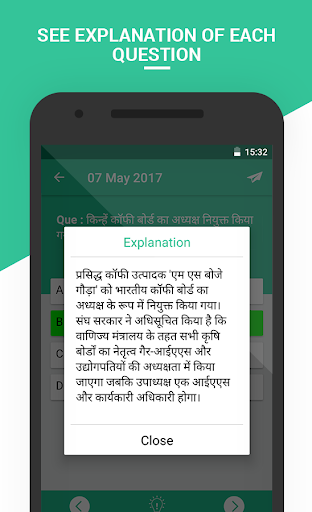 GK & CA Hindi For all Exam 2.0 screenshots 14