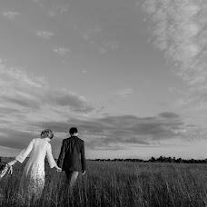 Wedding photographer Sergey Korotkov (korotkovssergey). Photo of 11.07.2017