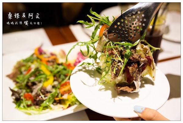 道地義大利家常餐點|滿滿義式風味|唇義義大利餐酒館~!!