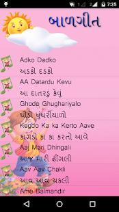 Gujarati Jokes Audio 8