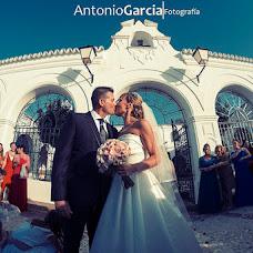 Wedding photographer Antonio García (antoniogarca). Photo of 02.07.2015