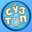 So'z Top - Ajoyib O'yin icon