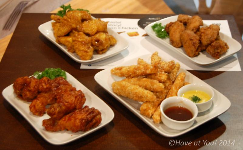 Kyochon products