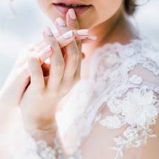Wedding photographer Naska Odincova (EceHbka). Photo of 12.07.2017