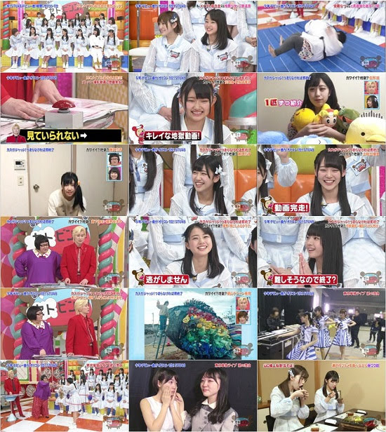 (TV-Variety)(720p) STU48 no SETOBINGO! ep05 180212