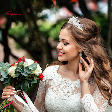 Wedding photographer Ekaterina Plotnikova (Pampina). Photo of 06.09.2017