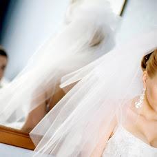 Wedding photographer Yuliya Mo (YaMO). Photo of 15.12.2015