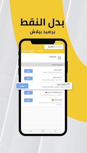 Wasla Browser | u0648u0635u0644u0629 3.7.12 screenshots 5