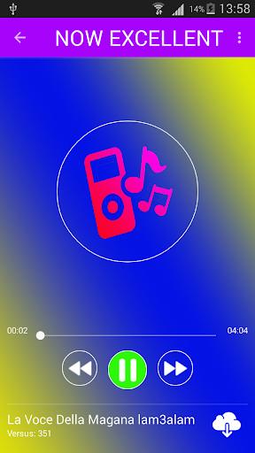 GHIWANI MP3 RAJAWI TÉLÉCHARGER