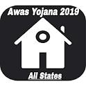 pm awas yojana new list 2020-21 and guide icon