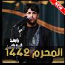 com.zulfikar.mortadah1442