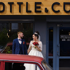 Fotograful de nuntă Sergey Tisso (Tisso). Fotografia din 03.10.2018