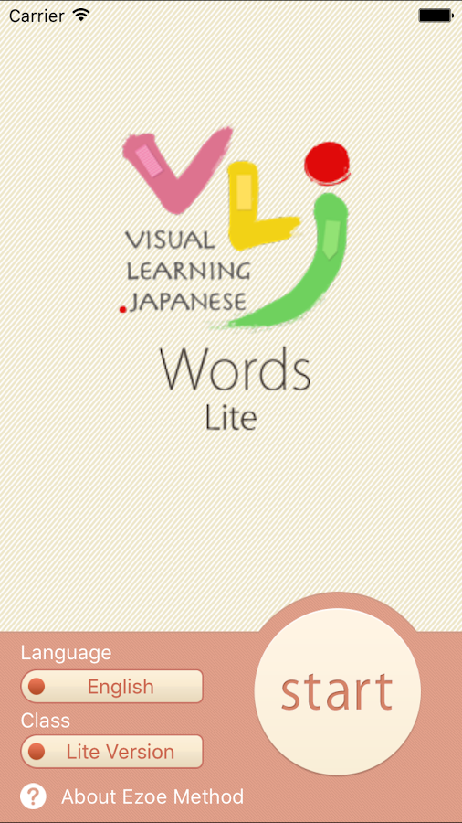 VLJ Words Lite- screenshot