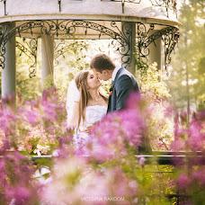 Wedding photographer Viktoriya Rendom-Savinkova (VickyRandom). Photo of 26.10.2012