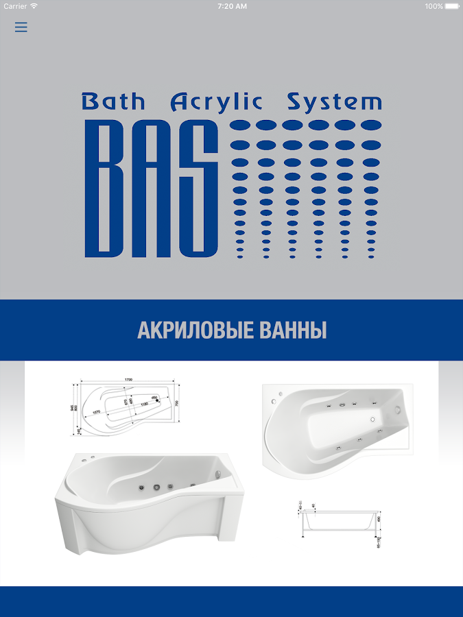 Bath Acrylic System- screenshot