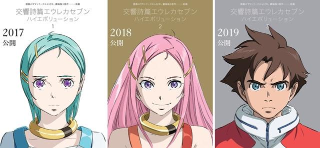 [Anime News] Eureka Seven กำลังจะกลับมาในรูปแบบภาพยนตร์ไตรภาค!