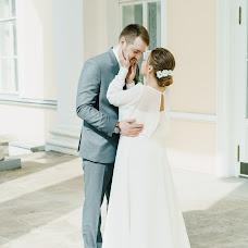 Свадебный фотограф Анна Забродина (8bitprincess). Фотография от 06.05.2018